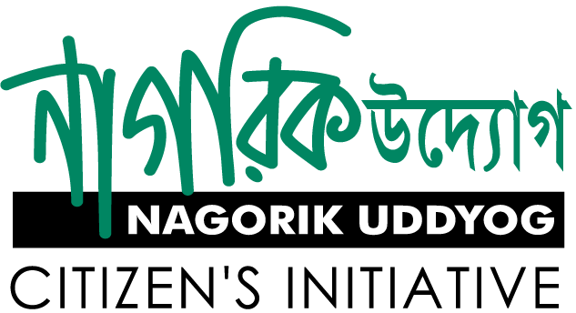 Nagorik Uddyog (Citizen's Initiative)