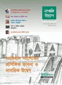 issue june 2011_1.qxd
